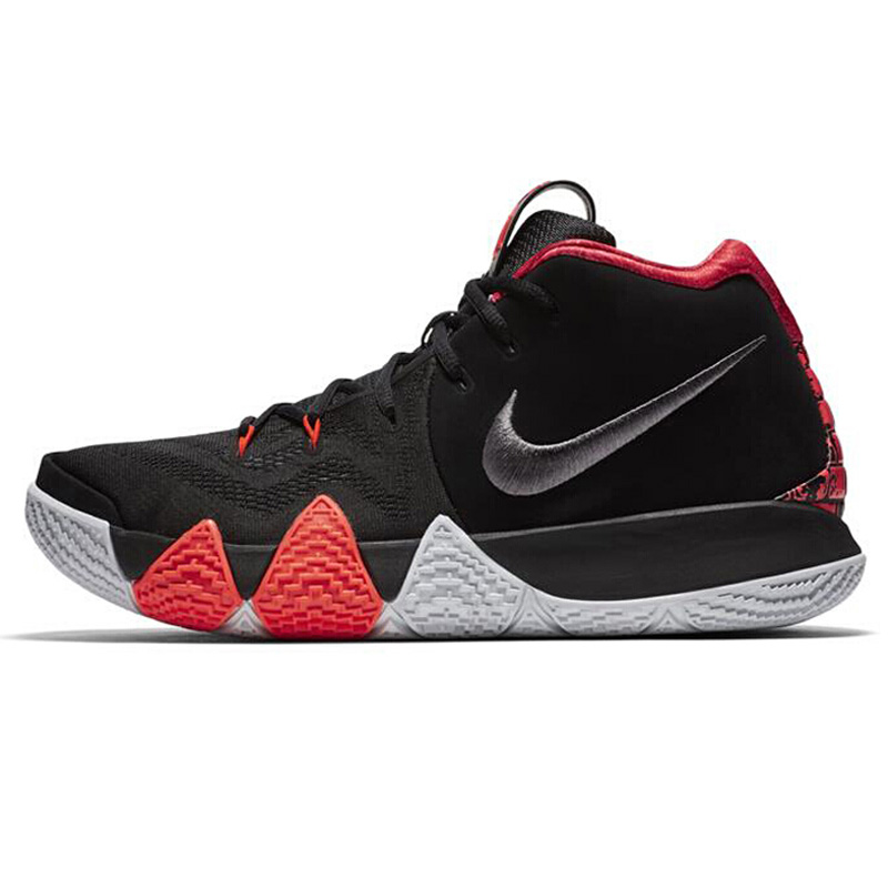 buy popular 323a2 a0cd4 Nike Men's shoes Kyrie Irving 4 4 generation Uncle Drew city Guardian  basketball shoes 943807-100