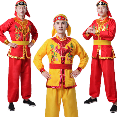 Folk Dance Costumes Yangko suit for men and women waist drum drum performance dragon and Lion Dance Costume