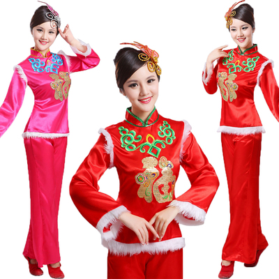 Folk Dance Costumes Yangko Dance Costume  Dance Performance Drum and Drum Square Dance Costume Chinese style National Dance Costume