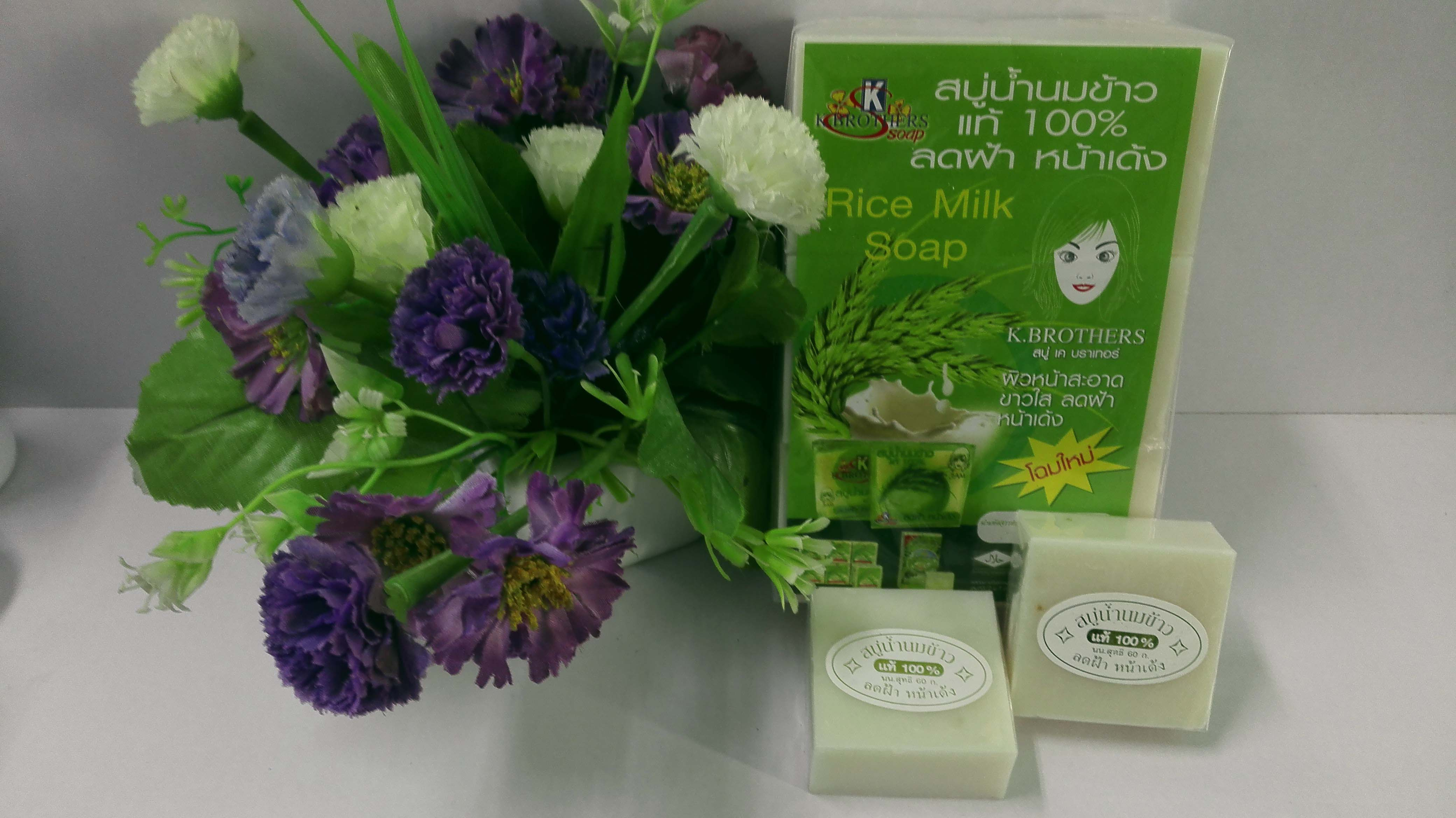 Usd 649 K Brothers Brand Thai Rice Milk Whitening Soap Bath Lightbox Moreview Prevnext