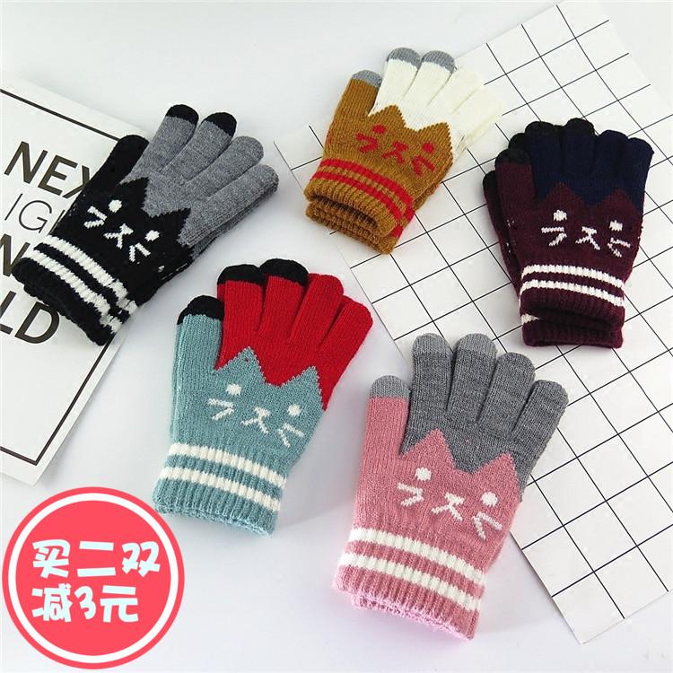 韩版秋冬季可爱猫咪保暖触屏手套女款 加厚加绒针织五指学生手套