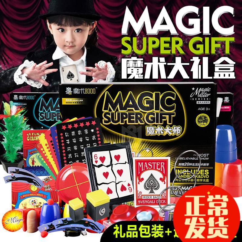 Ребенок магия реквизит установите большой подарок покер бумага карты коробка день рождения подарок игрушка близко вид пузырь маленькая девочка для взрослых