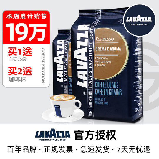 Italy imports lavazza Lavasa Italian Concentrate mellow coffee beans freshly ground coffee powder 1KG