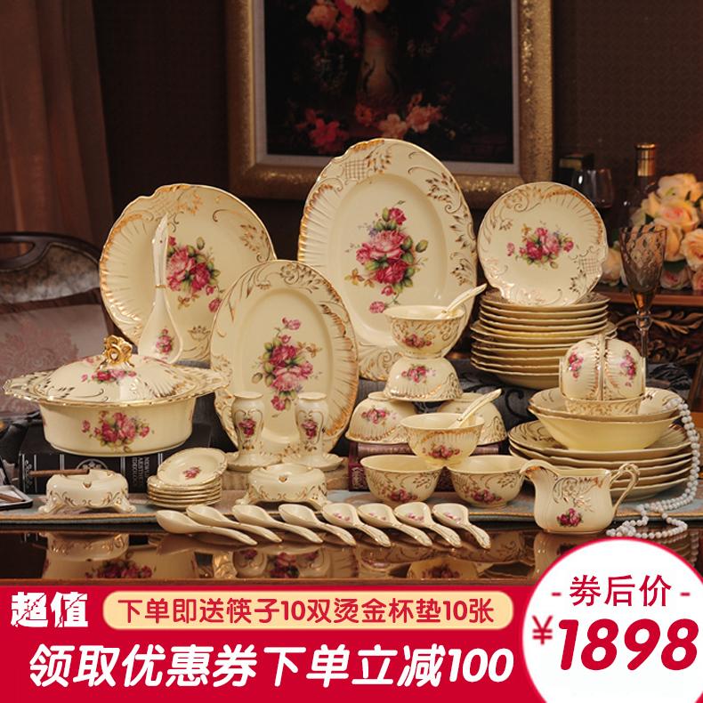 28-56頭歐式陶瓷餐具套裝景德鎮陶瓷器盤子家用碗碟碗筷碗盤