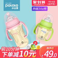 Бутылочка для кормления Potato PPSU