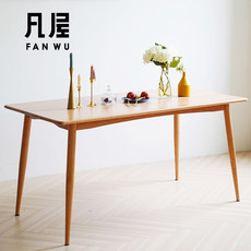 [Fan House / Food Table] Japanese-style Nordic Cherry Wood Solid Wood Logs Small-sized Desk Rectangular Table
