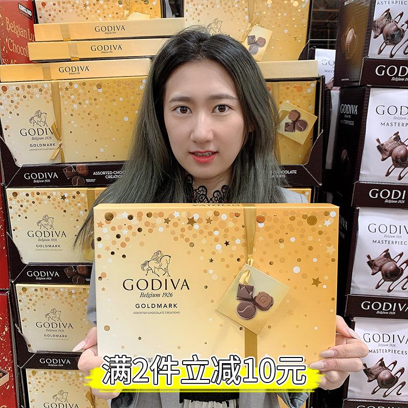 美国代购 Godiva/歌帝梵多口味夹心牛奶巧克力礼盒装 27粒装 直邮