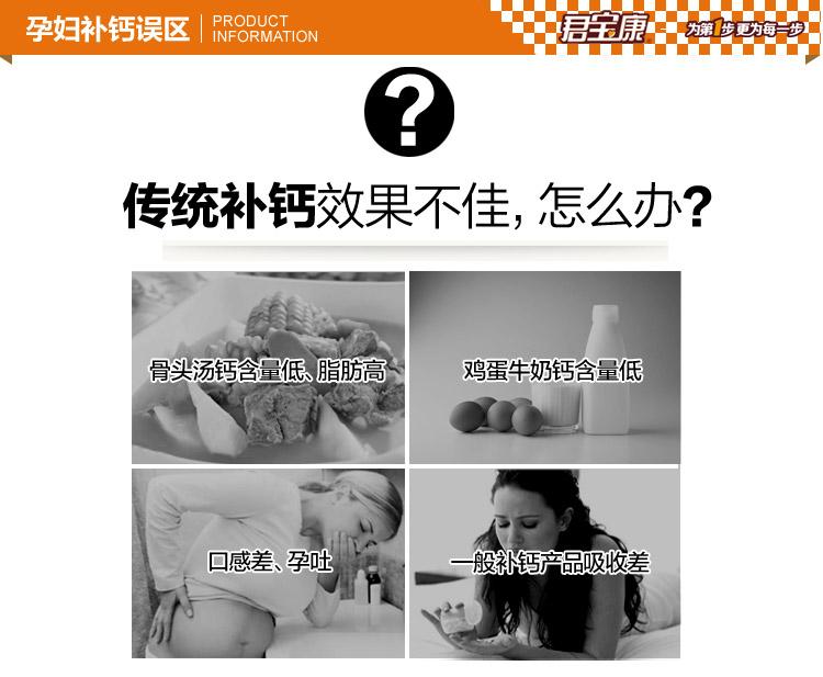 韵妇盖_03.jpg