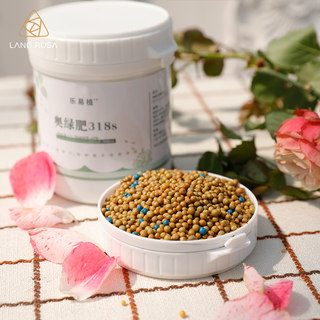 Sirius Rose Olympic Green 318s Slow-release Fertilizer General No. 1 Granular Fertilizer Polyan Controlled Release Fertilizer Clematis Hydrangea Fertilizer