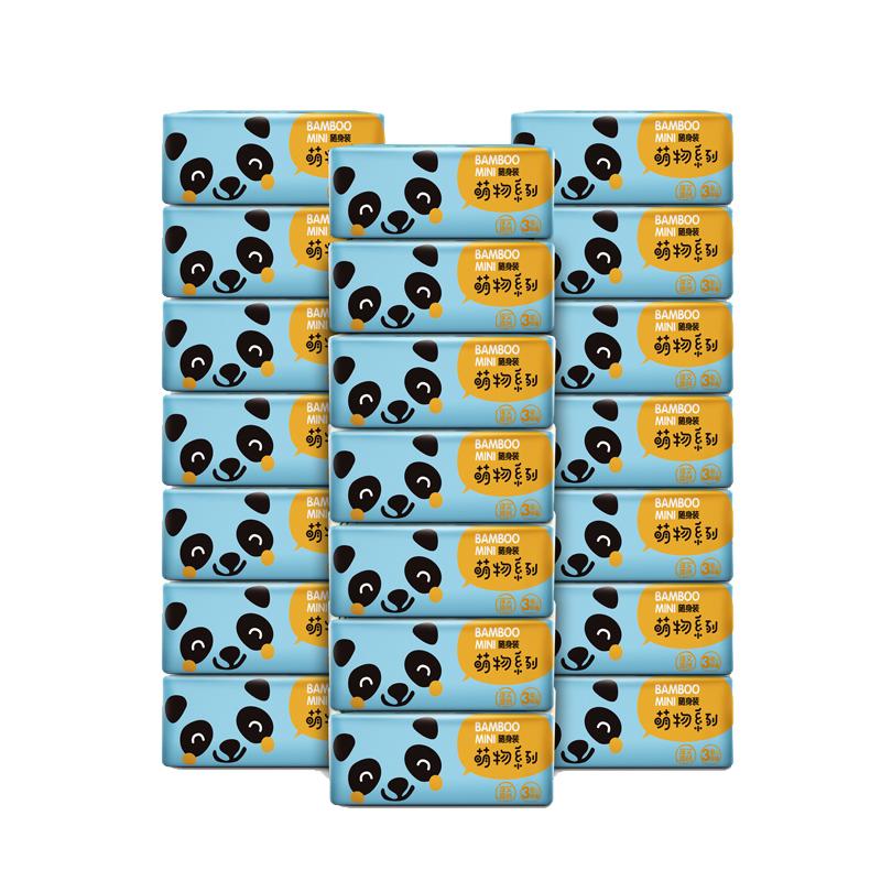 理文原浆纸婴儿专用纸巾竹纤维宝宝餐巾纸竹浆本色纸抽纸整箱24包