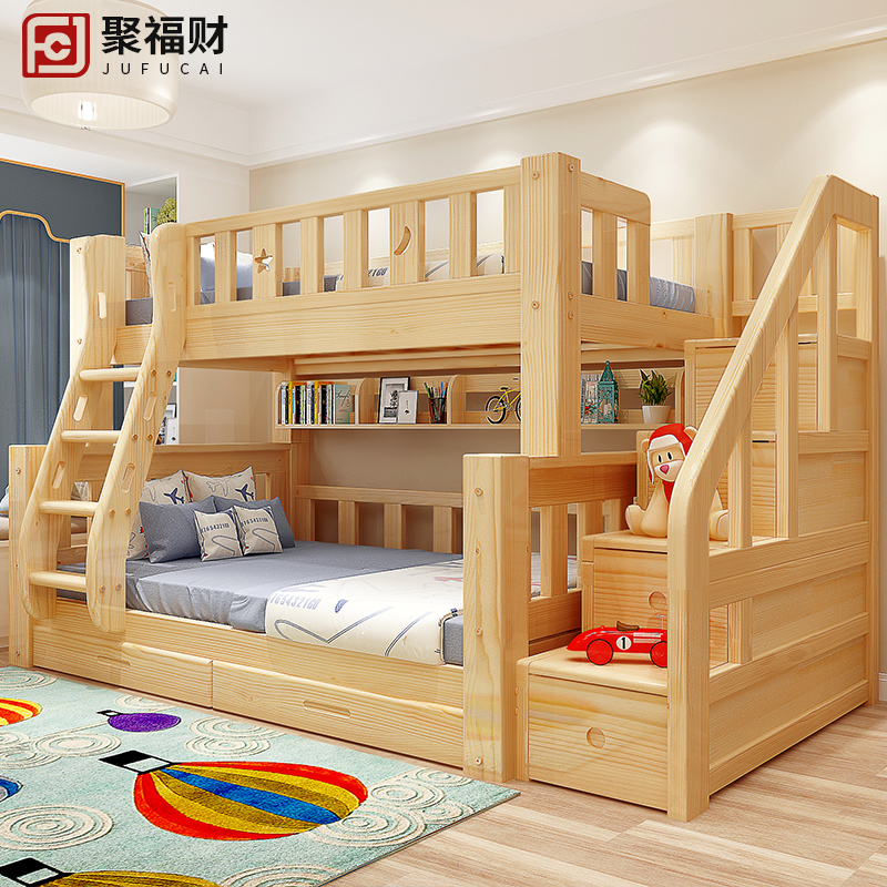 Usd 774 50 Solid Wood Up And Down Bed Children S Bed Pine High