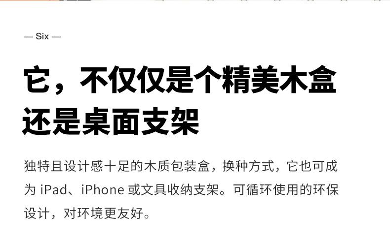 W哎咪手機配件~WOODD適用春夏同款iphone12promax手機殼xs梨花x蘋果11木質ins木