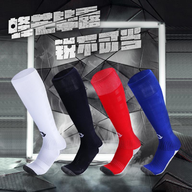 Маленькая слива: оригинал FUNRYO пчелиные футбольные носки для взрослых мужской Длинные трубки нескользящие воздухопроницаемый Носки носки