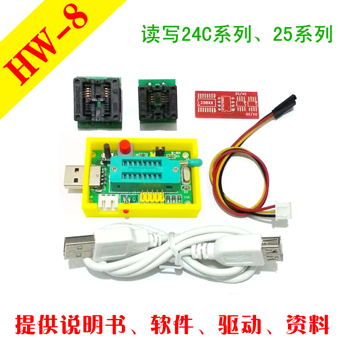 CH341A 24 25 USB programmer router DVD motherboard graphics brush BIOS  FLASH bottom cover