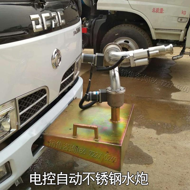 电控自动不锈钢高压水炮18672270260