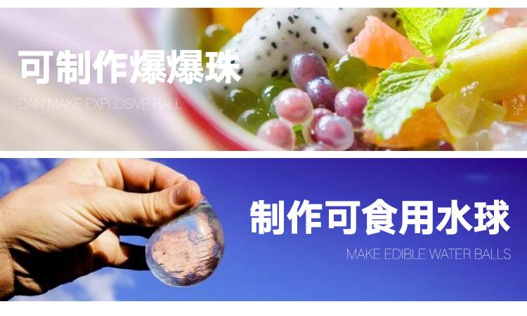 Ooho可食用水球,Ooho矿泉水球自制diy方法成品材料