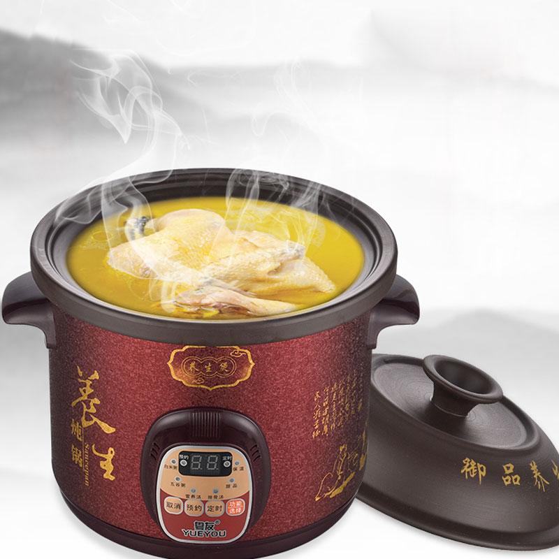 电炖锅家用紫砂煲汤锅全自动砂锅养生炖锅陶瓷小炖盅宝宝煮粥神器