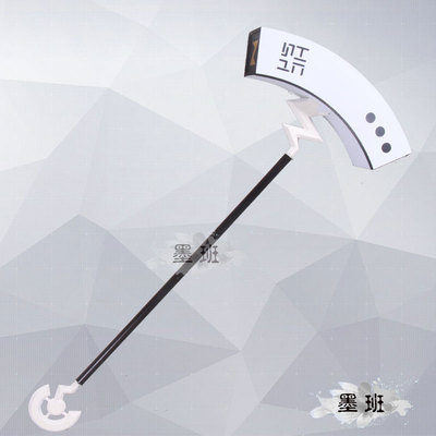 taobao agent Moban spot cosplay props bump world cosplay props thunder lion weapon sledgehammer