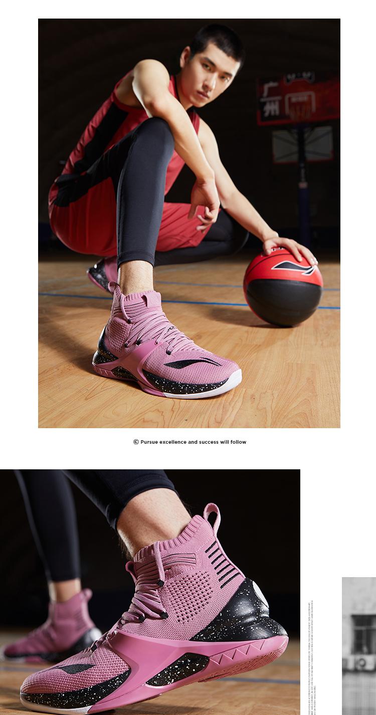 李宁篮球鞋男鞋封锁2019新款透气包裹性耐磨防滑一体织高帮战靴商品详情图