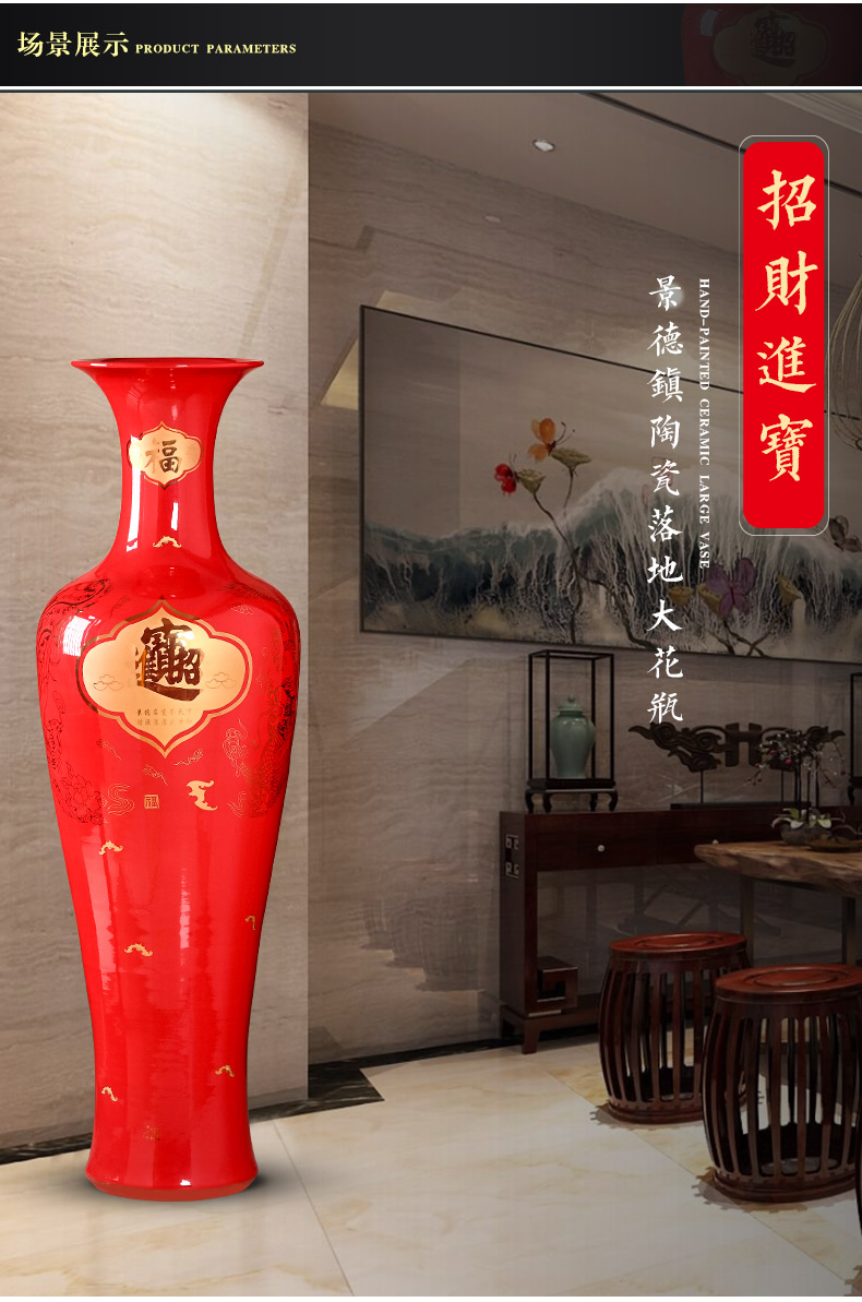 Jingdezhen ceramics China red large vase furnishing articles hotel to heavy Chinese style household act the role ofing is tasted a large living room