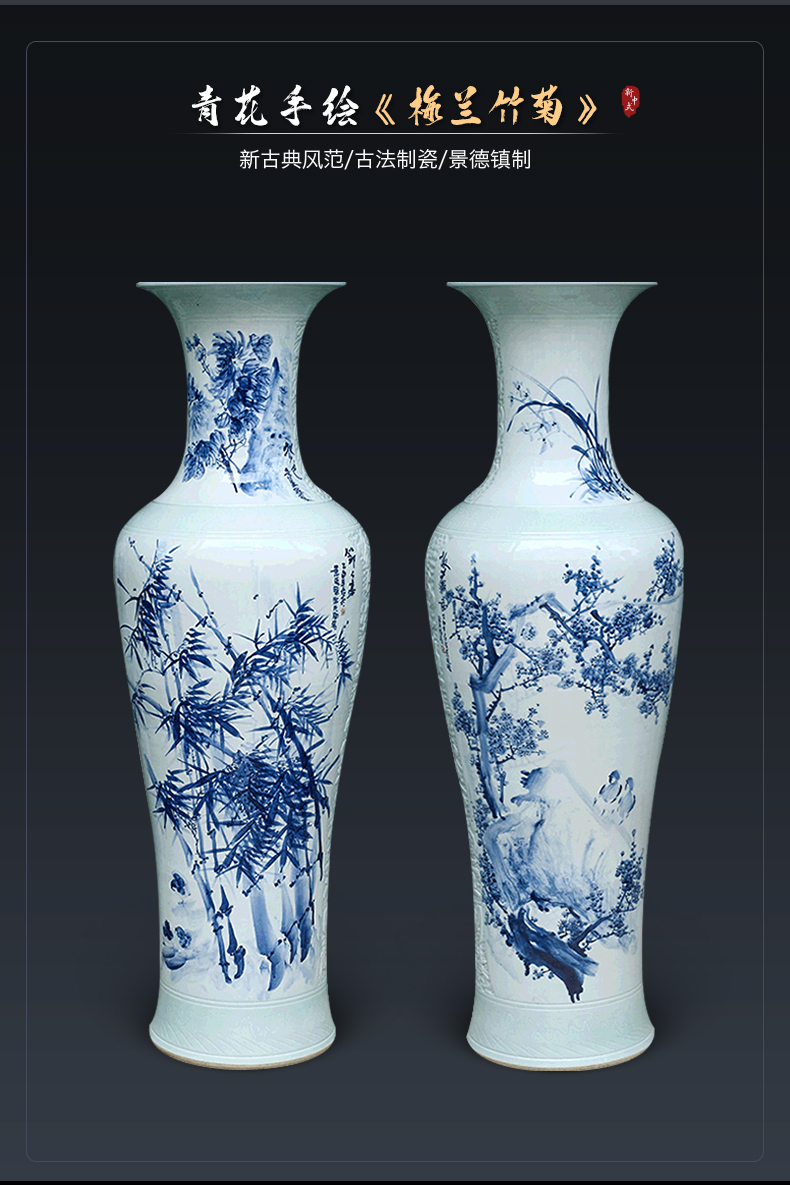 Jingdezhen ceramics of large blue and white porcelain vase Chinese style household furnishing articles decorate gifts to heavy large living room