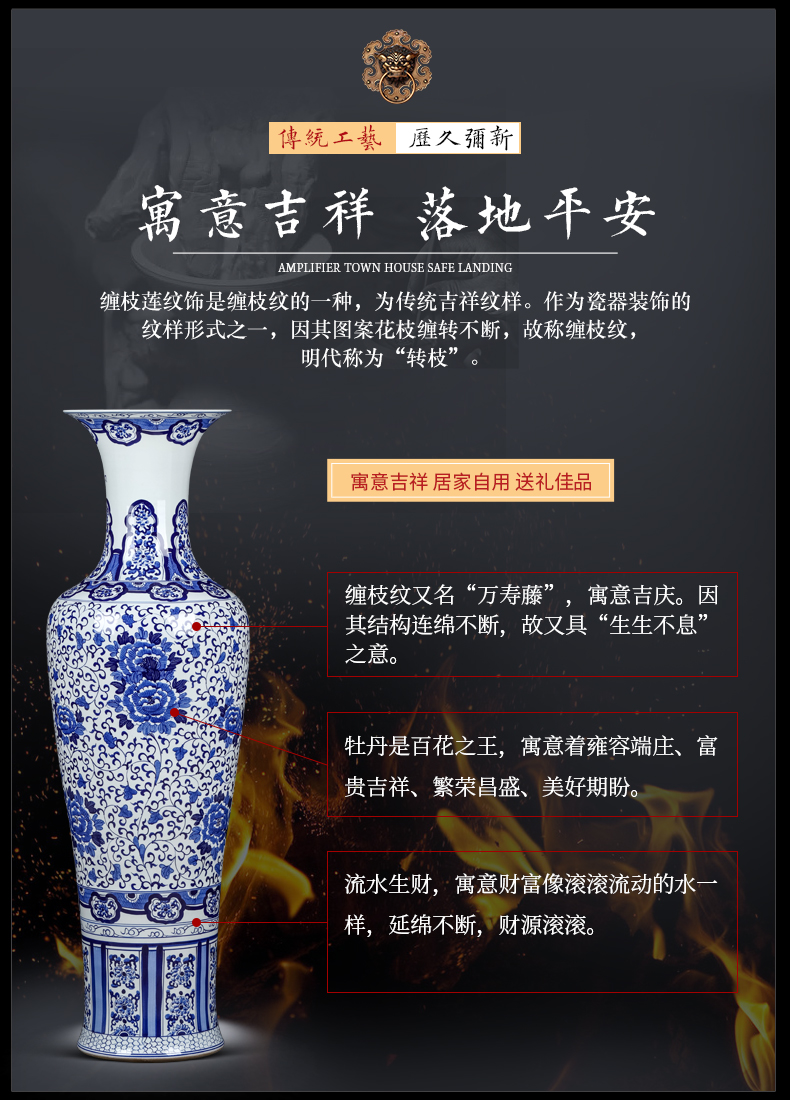 Jingdezhen ceramics bound lotus flower of large vases, Chinese style living room porch household act the role ofing is tasted great place of blue and white porcelain