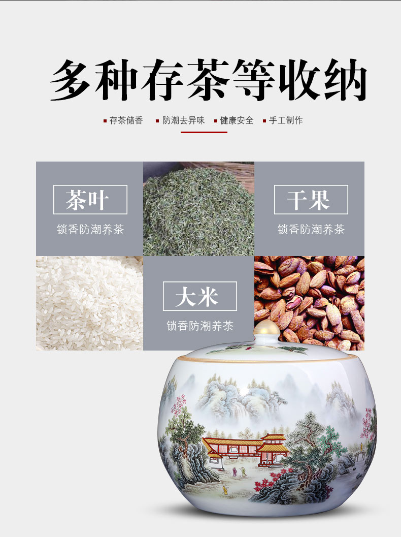 Jingdezhen ceramics sealed with cover puer tea caddy fixings large storage tank is Chinese style household adornment furnishing articles