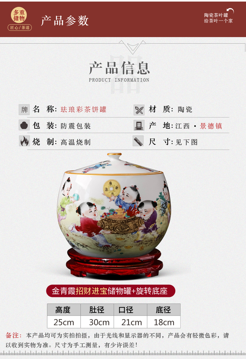 Jingdezhen ceramic tea pot of Chinese style living room home a thriving business storage tank waterproof with cover seal pot