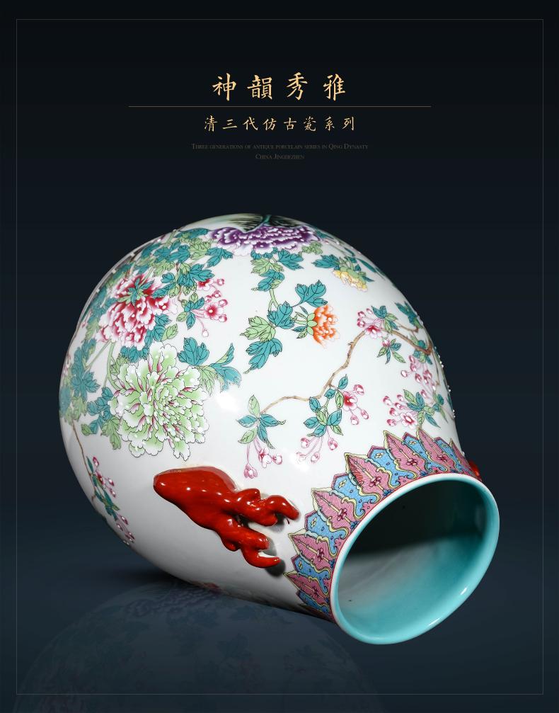 Jingdezhen ceramics imitation qianlong pastel ears vases, flower arranging furnishing articles of Chinese style classical living room decoration