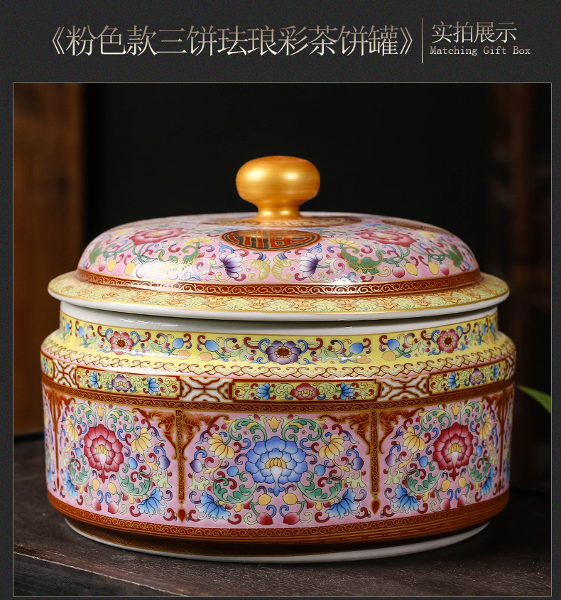 Jingdezhen ceramics colored enamel caddy fixings Chinese style household waterproof storage tank with cover archaize seal pot
