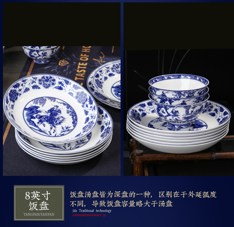 Tableware suit Chinese style household retro dishes suit 60 head of jingdezhen blue and white porcelain bowls set suit household gifts