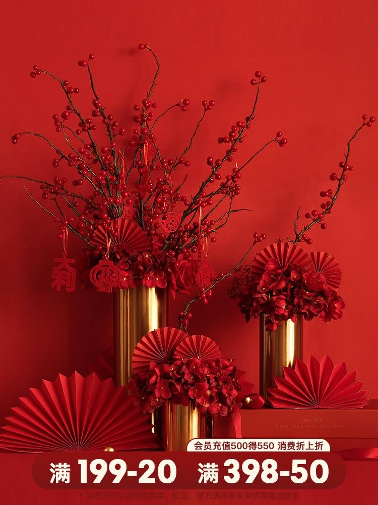 2021 Корова Новый год украшения цветочный инструмент моделирования поддельные цветы гостиной сухой цветок установлен весенний фестиваль цветочный обеденный стол цветочные украшения