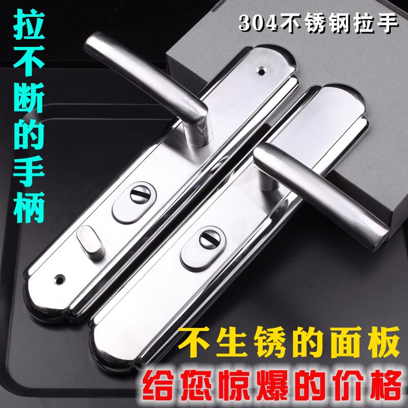 防盗门把手304不锈钢通用型加厚拉手老式门锁面板手柄配件大门锁