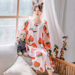 Japanese small fresh strawberry loose nightdress cute sweet girl ins cotton pajamas women autumn home service