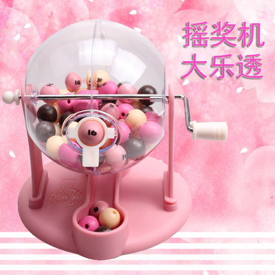 Small beautiful gifts lucky BINGO lottery prediction big lotto two-color ball candy lottery lottery lottery machine toy
