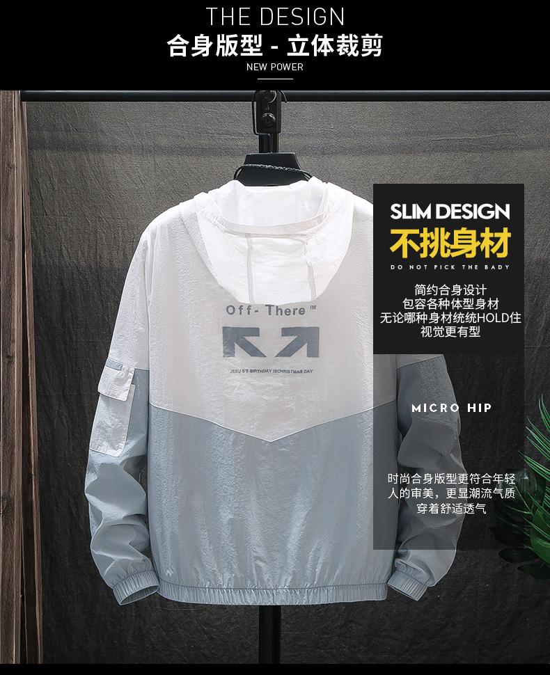 夏季外套男韩版潮流百搭2020春夏男士薄款防晒衣学生衣服V88-P30