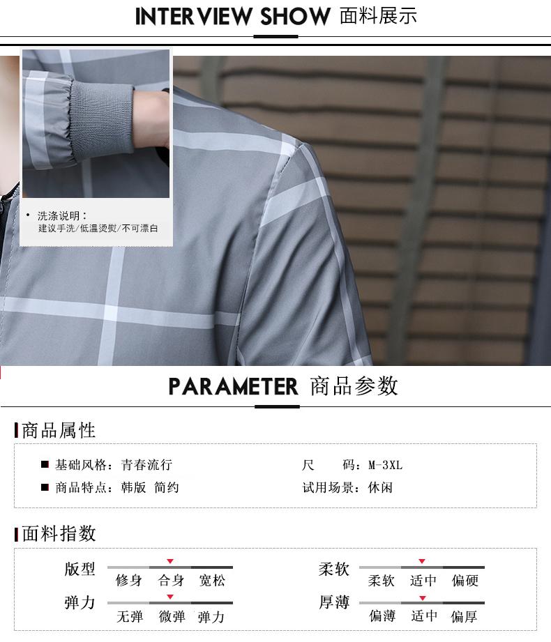 2020新款男士棒球夹克韩版修身男装潮流秋装薄款印花外套H609-P35