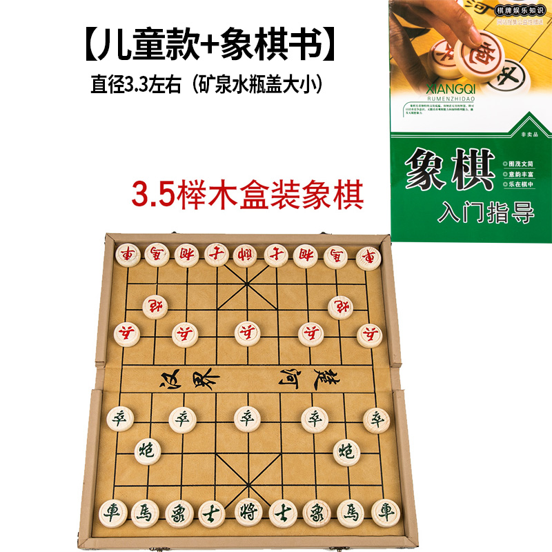 Elm chess box unilateral 3.5+ chess book