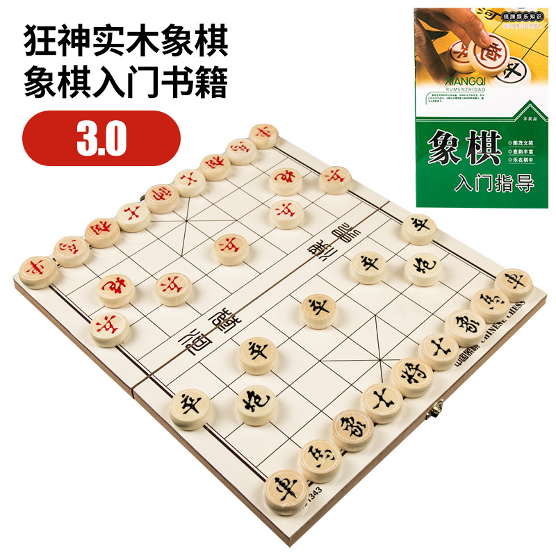 Children's wooden chess chess 3.0+ green entry chess book