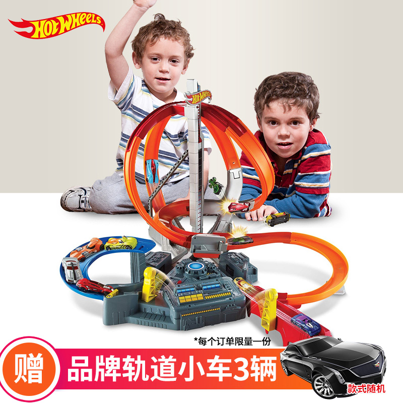Hot Wheels Electric Track Sd Swing Small Sports Car Alloy Boy Toy Racing
