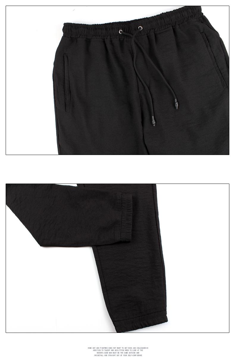 Mùa hè phong cách mới bàn chân nhỏ stretch cực lớn cộng với phân bón XL mỏng chất liệu triều chất béo nam quần âu