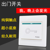 Access control switch door button electronic door control system supporting often open door lock button 86 access button
