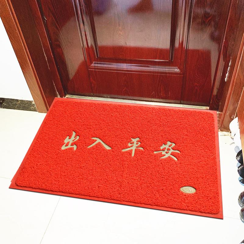 Cửa nhà vòng sàn sàn mat dày cửa mat cửa ra vào cửa mat cửa hội trường nhựa chống trượt thảm tùy chỉnh - Thảm sàn