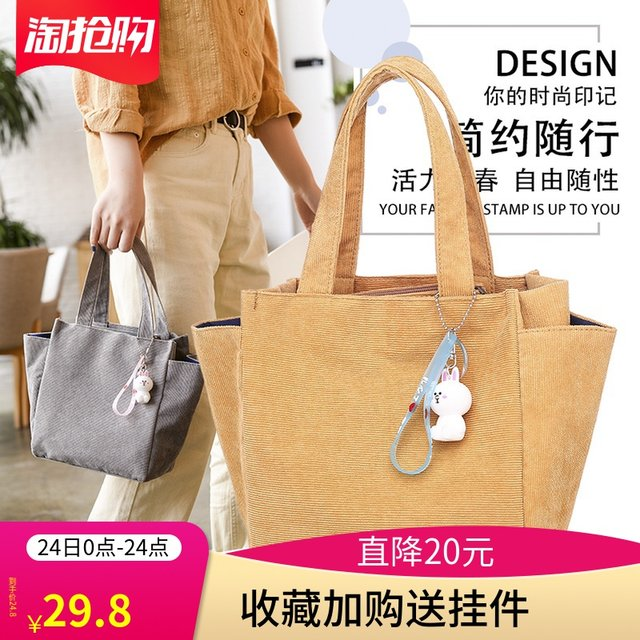 Fashion canvas handbags spring 2020 new small bag hand carry bag Mamma Mia maternal and child go wild bag