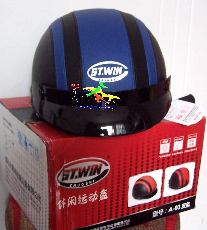 аксессуары для мотоцикла New source  XHT A-03