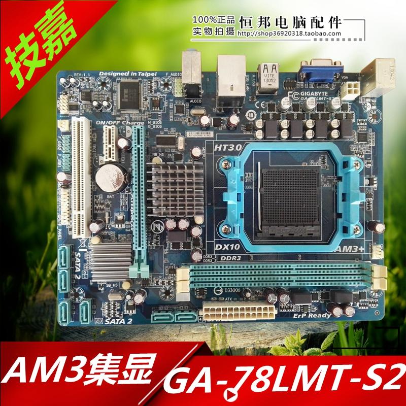 DRIVER UPDATE: GIGABYTE GA-78LMT-S2 AMD DISPLAY