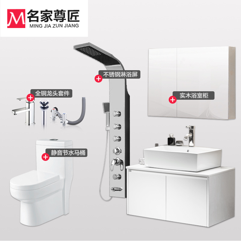 Famous Statue Of Bathroom Combination Packages Containing Toilet Cabinet Mirror Cabinets Faucet Water Angle Shower Screen