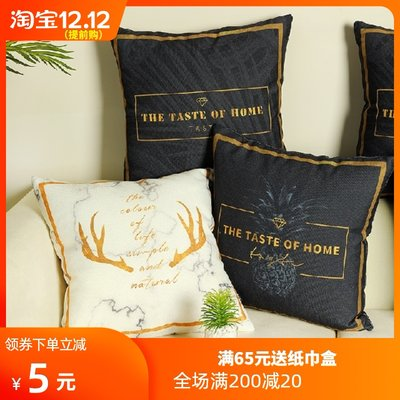 Pillow Nordic style sofa cushion ins marble pillowcase car pillow black gold nap pillow double-sided
