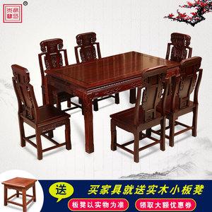 红木实木餐桌非洲酸枝花梨木平板雕花餐桌餐台方形饭桌餐厅实木桌