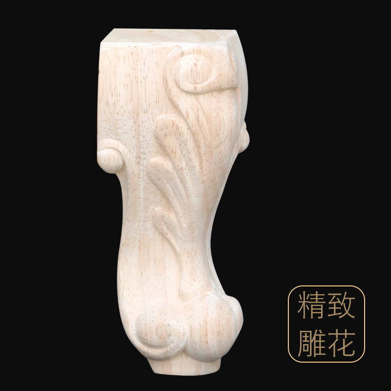 Solid Wood Feet Carved Feet Tv Cabinet Feet Dongyang Wood